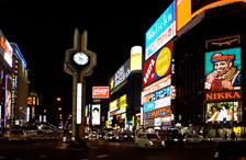 aka-Sapporo-Japan-2005-08-30_jap0002.jpg