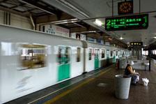 aka-Sapporo-Japan-2005-09-03_jap0013.jpg