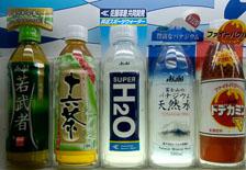 aka-Sapporo-Japan-2005-09-03_jap0014.jpg