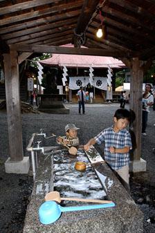 aka-Sapporo-Japan-2005-09-03_jap0016.jpg