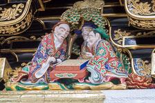 aka-Japan-2017-03-23__D5X0222.jpg