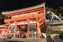 aka-Japan-2017-03-29__D5X2910.jpg