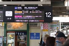 aka-Japan-2017-04-02__D5X4046.jpg