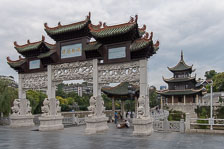aka-China-2018-07-04__D5X2875.jpg