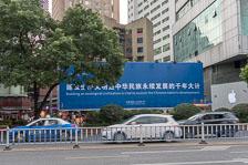 aka-China-2018-07-04__D5X3142.jpg